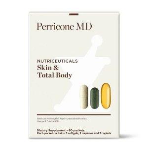 Perricone MD皮肤管理套装