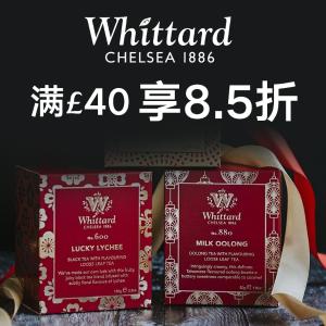 满£40享8.5折独家:Whittard 满额好价回归 畅销礼盒、手伴、新年限定都参与