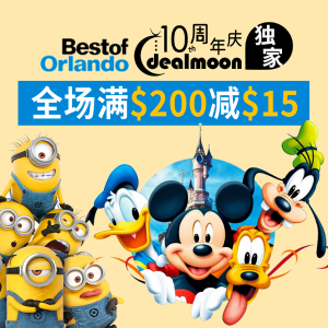 Last Day: Dealmoon Exclusive: $20 off on $200Hot Theme Parks and Entertainment Sale @Best of Orlando