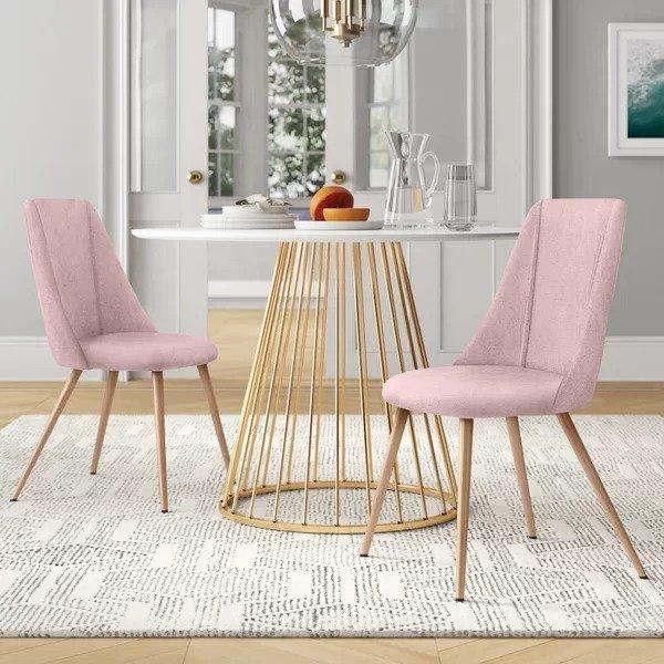 Foundstone™ 椅子2件套