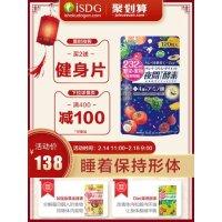 ISDG 日本进口夜间酵素 120粒