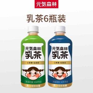 0蔗糖奶茶阿萨姆网红牛乳茶低脂低卡元气森林茶饮料6瓶装