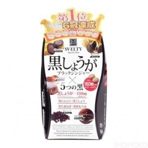 iMOMOKOSVELTY BLACK GINGER DIET SUPPLEMENT (150 TABLETS)