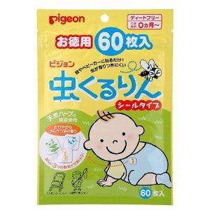 6个直邮美国到手价 $51.5防蚊必备 呵护宝宝 贝亲 儿童便捷 防蚊贴 60枚装 特价