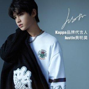 低至4折+无门槛7.5折 £11收T恤Kappa 惊喜大促 超多款式等你来 Get Justin同款 一起潮起来