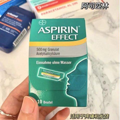 10条/盒仅€3.98ASPIRIN 阿司匹林 退烧止痛 橙子可乐味 无需水可直接口服