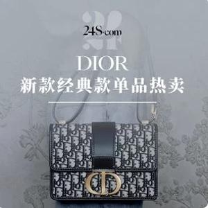 官网全部断货 这里还有!还有!Dior 老花蒙田全线补货 今年新色也闪现 绝对火爆的It Bag