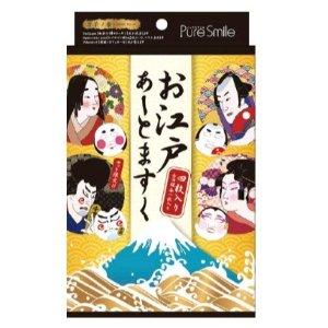 10盒直邮美国到手价$104PURE SMILE 江户歌舞伎艺妓 面膜 4片装 特价