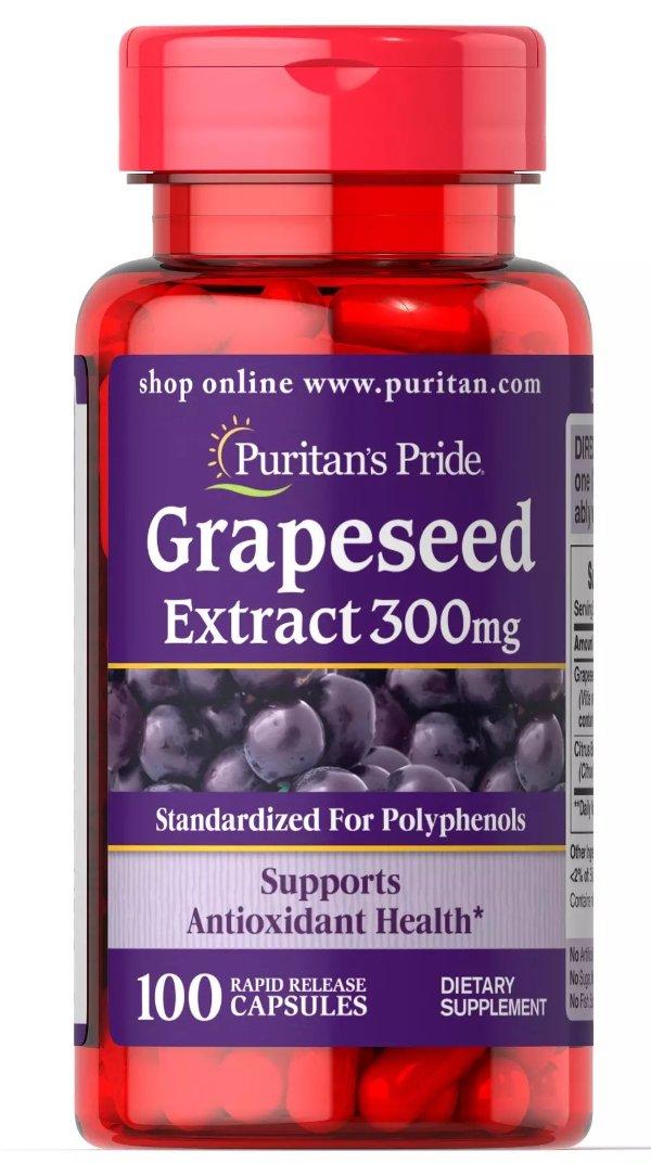 葡萄籽精华 300 mg 100粒