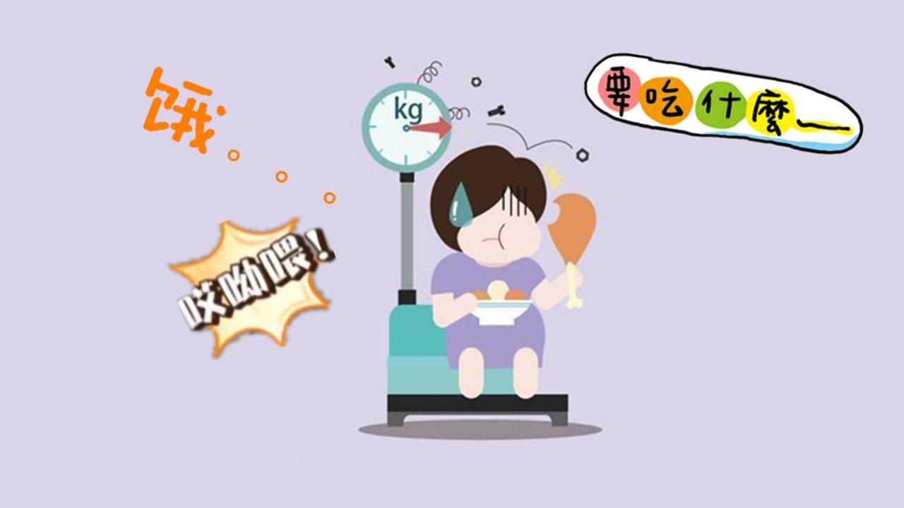 母亲节专题:孕期随便吃吃就变胖?做到这些生完还是辣妈!