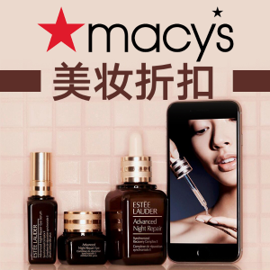 Up to 50% OffMacy's Beauty Sale