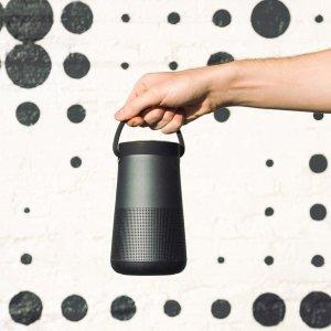 6折起 收QC35、Revolve+Bose官网 Outlet区 官翻版蓝牙音箱、降噪耳机促销