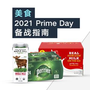 居家解馋零食饮料2021 吃货们必囤Amazon Prime Day 美食推荐清单