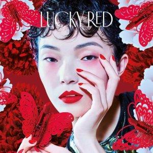 $19.5起+立减$25+送正装眼影MAC Cosmetics官网 全新幸运中国红系列热卖 红红火火过新年
