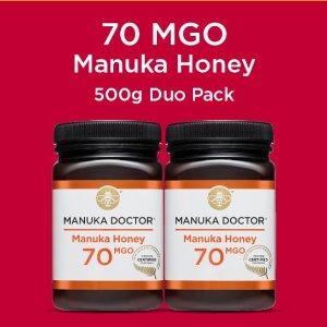 70 MGO大瓶500g仅£18闪购:Manuka Dr 麦努卡蜂蜜 周末闪促 养胃保健 提高免疫力