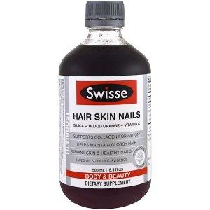Swisse Ultiboost 胶原蛋白口服液500ml