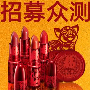 每人获得5支限量口红+限量腮红猪年限定,MAC LUCKY RED全套彩妆