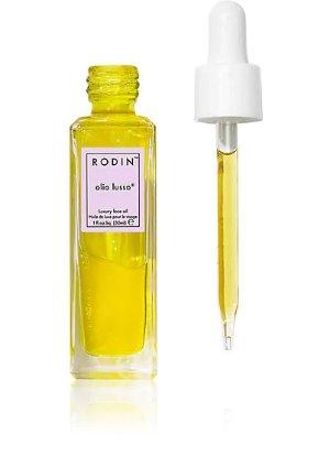 Rodin Lavender Face Oil