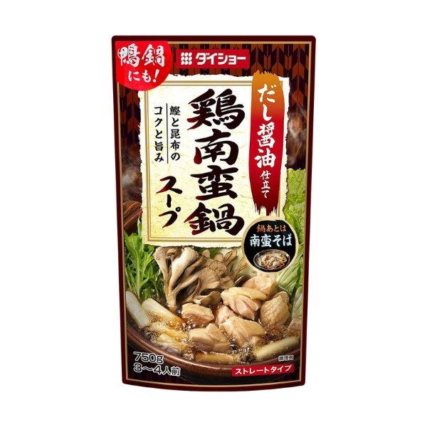DAISHO 日式火锅汤底 鸡南蛮锅 750g