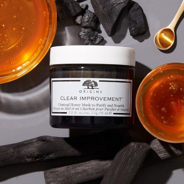 活性炭蜂蜜清洁面膜