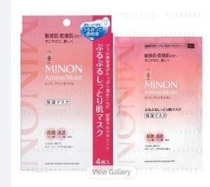 Minon - Amino Moist Moisturizing Mask