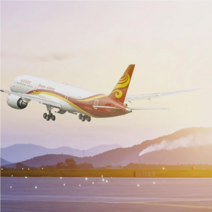 As low as $351Black Friday Sale Live: Hainan Airlines Black Friday Sale Los Angeles - Changsha Roundtrip Airfare Excelent Price