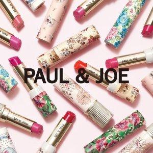 10% OffDealmoon Exclusive: Paul & Joe Beaute Sale