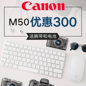 $799.99(原价$1099) 送电池+腕带Canon M50微单 + 15-45mm 镜头套机 Vlog当红热门机型