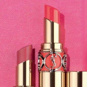 满$200减$50+送20件好礼最后一天:YSL 美妆产品热卖 入新款限量小心心唇膏