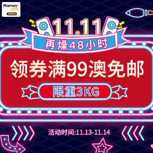 PO中文网11.11返场 Swisse、Blackmores 热卖,儿童液体维生素D滴剂200IU¥42