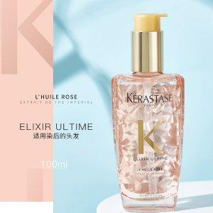 Kerastase含摩洛哥坚果多重植物萃取 适合染后头发菁纯玫瑰护发精油