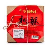 稻香村 桃酥 传统装 640克