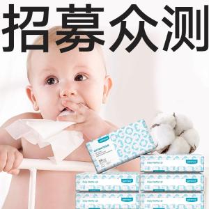 无螨洁面体验,宝宝拒绝红屁股娇嫩肌肤的最爱,Winner100%全棉柔巾