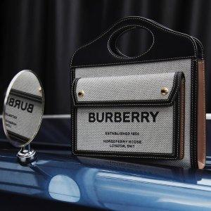 全场8折+包所有税上新:Burberry 英伦风大促 封面同款Pocket Mini立省$300+