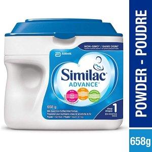 Similac Advance 1段不含转基因原料配方奶粉 658g