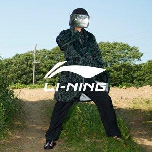 低至€8.95收服饰 €59收运动鞋德亚 Li Ning 李宁专场 好看好穿的国货品牌 有什么理由不支持!