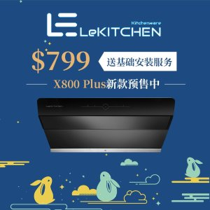 Up to $300 OffDealmoon Exclusive: LeKITCHEN Selected Products on Sale