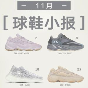 11/22 AJ1×Facetasm发售11月球鞋小报:Converse X  GOLF le FLEUR* Gianno 热卖