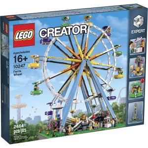 Lego 乐高积木
