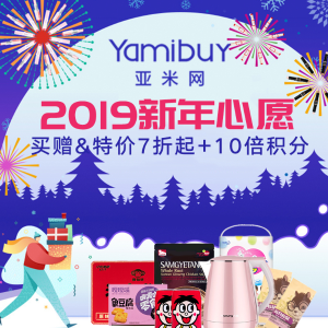 30% off+Buy 3 get 1 freeLast Day: New Year New Wishlist @ Yamibuy