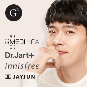 40% OffGiann.Co Beauty and Skincare Hot Sale