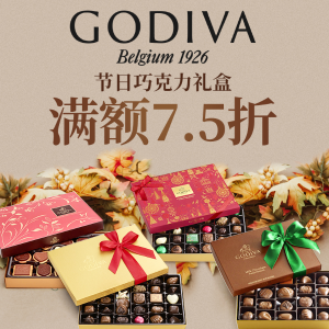 25% Off on order $50+Godiva Chocolates Friends & Family Event Special Offer