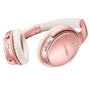$299 三色可选Bose QuietComfort 35 II 无线蓝牙降噪耳机