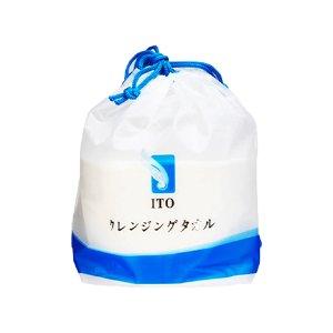 李佳琦也打CallITO纯棉洁面洗脸巾 250g