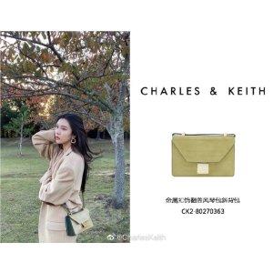 Charles & Keith宋妍霏同款~翻盖斜挎包