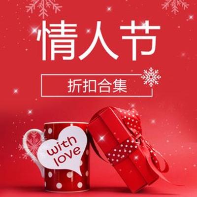 情人节Love Kiss唇膏大盘点!