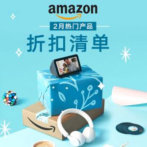 Amazon折扣清单 | 日用品买三减$10,AirPods二代史低$129