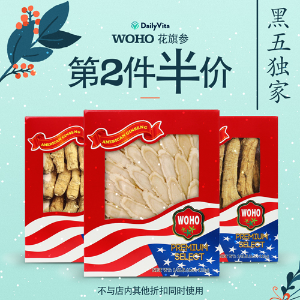 Buy 1 Get One 50% OffDealmoon Exclusive: Daily Vita WOHO American Ginseng Cyber Week Offer