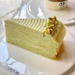 买任意两款蛋糕立享免邮Lady M 官网黑五限时活动,网红千层蛋糕陪你甜蜜过节