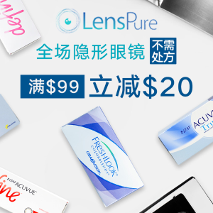 $20 Off $99 + Free ShippingDealmoon Exclusive: LensPure Contact Lens Sitewide Sale
